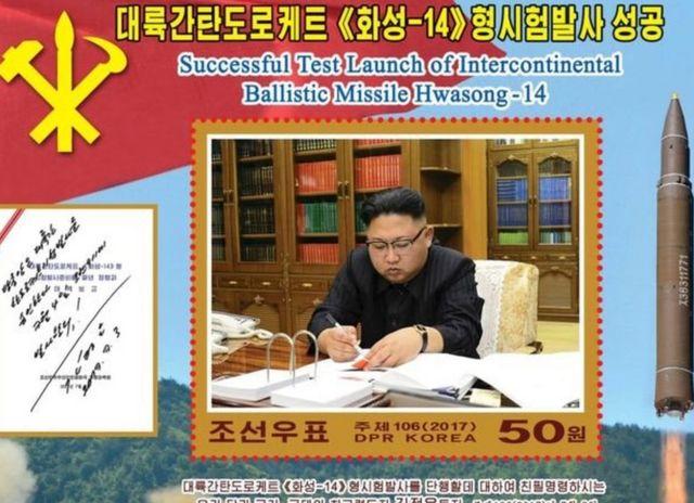 उत्तर कोरिया ने मिसाइल परीक्षण पर डाक टिकट जारी किये