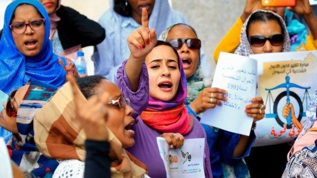 روز جهانی زن در سودان