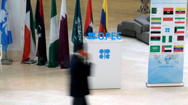 OPEC会合の会場