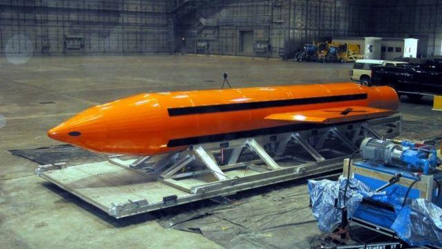 बड़ा अमरीकी बम
