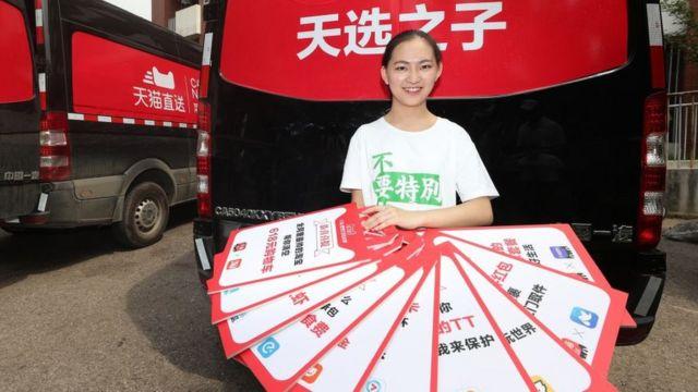 ચીનમાં ખરીદીની પ્રતીકાત્મક તસવીર