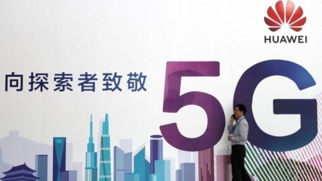 華為5G廣告