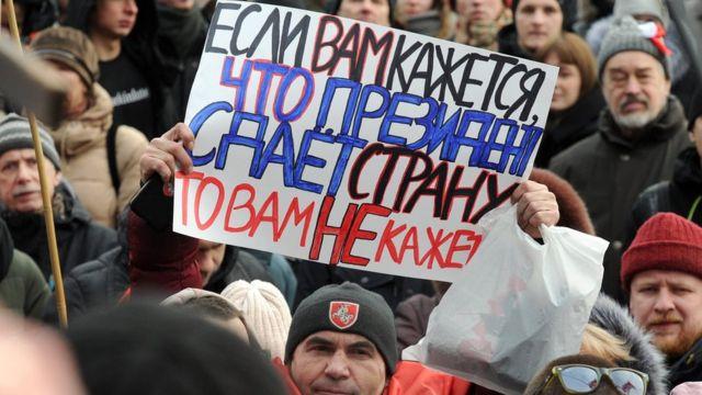 Белорусская оппозиция опасается интеграции с Россией, так как страна может в итоге потерять суверенитет