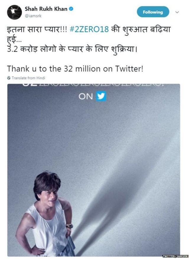 ફિલ્મ વિશે શાહરુખ ખાને કરેલી અન્ય એક ટ્વીટ