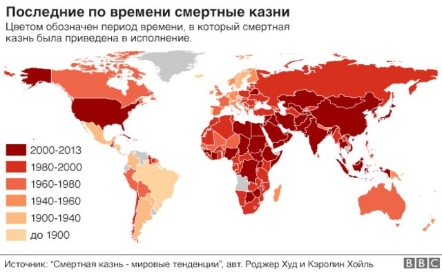 Статистика смертных канзней за последние годы: карта