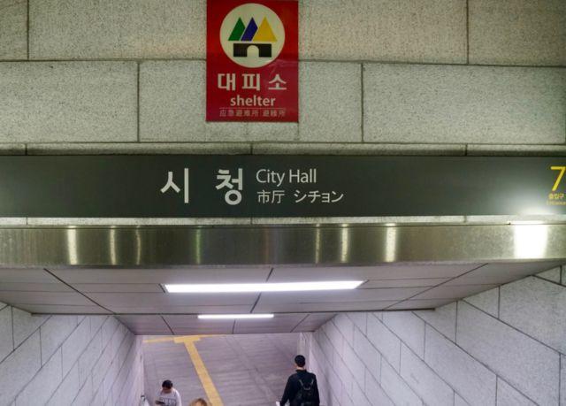 Un refugio en Seúl.
