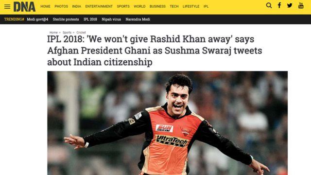 راشد خان