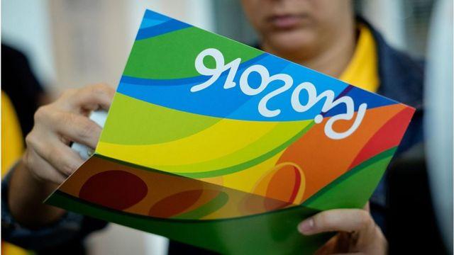 リオ市はオリンピック・パラリンピック会期中に約38万人が同市を訪れると予想している