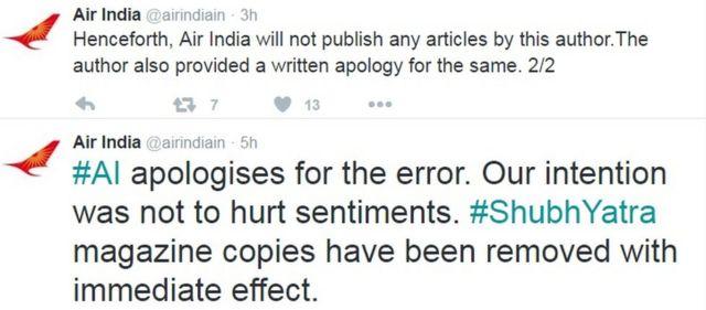एयर इंडिया विवाद