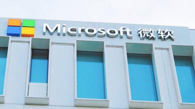 Edifício-sede da Microsoft na China