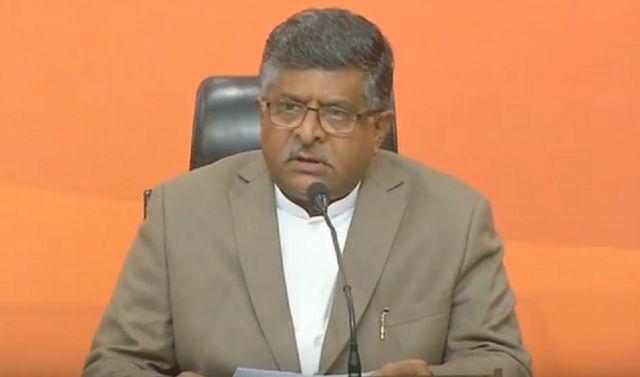 क़ानून मंत्री रविशंकर प्रसाद