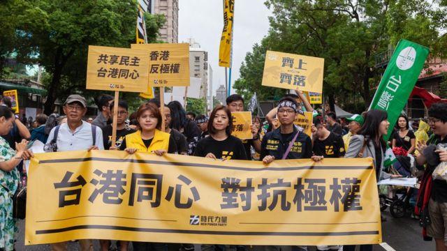 台湾也有声援香港示威的活动。