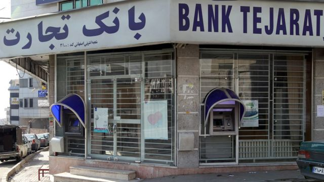 İran bankının kodu