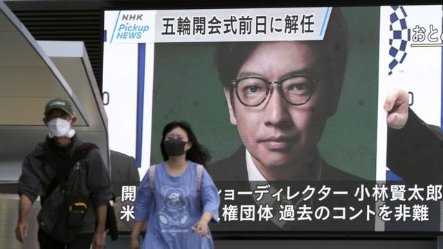"""Olímpicos: la """"broma"""" que le costó el puesto al director de la ceremonia  inaugural de los Juegos de Tokio - BBC News Mundo"""