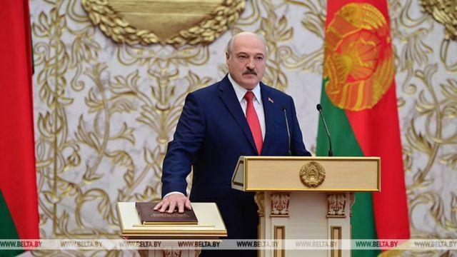 Лукашенко вступил в должность президента