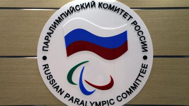 Логотип ПКР