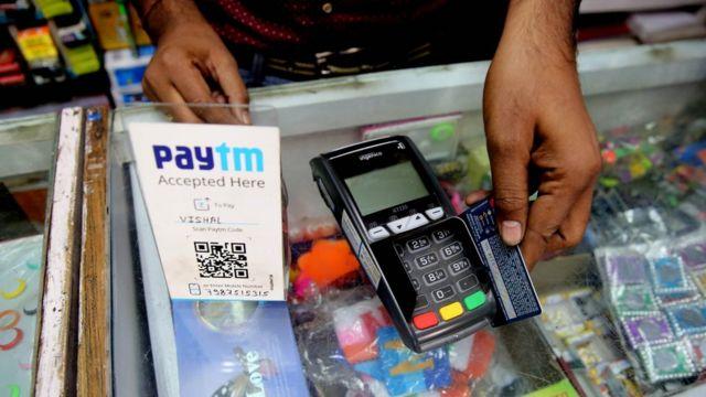 डिजिटल भुगतान