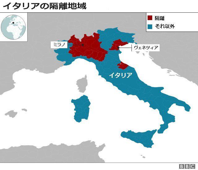 イタリアの隔離地域