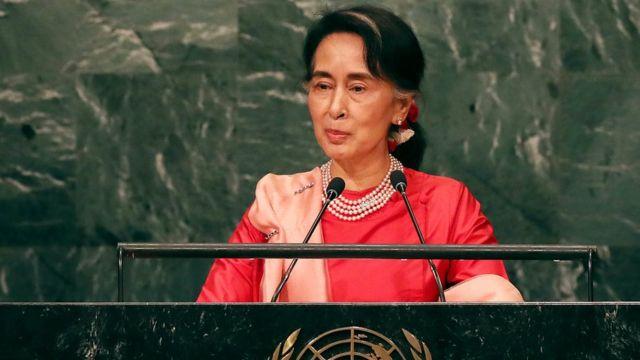 Либер Мьянмы, также известной как Бирма