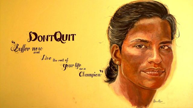 పీటీ ఉష PT Usha quote Don't quit