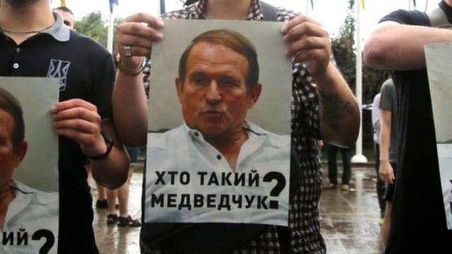 """Акція біля Офісу президента """"Хто такий Медведчук?"""", 27 червня 2019 рік"""
