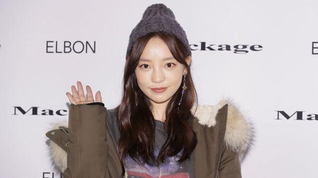 Mejor actriz porno korea Siento Que Todavia Me Vigila Estrellas De K Pop Y Otras Victimas Del Porno Con Camaras Ocultas En Corea Del Sur Bbc News Mundo