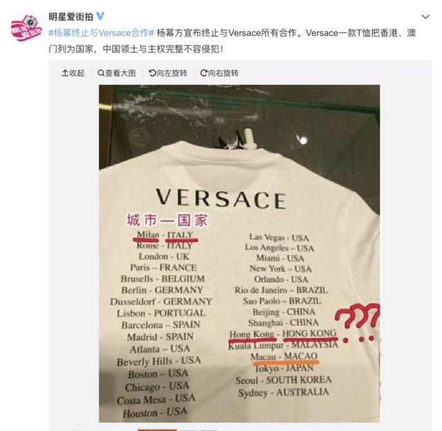 中国社交平台微博上发出的照片显示北京上海是中国城市,但香港却不是。
