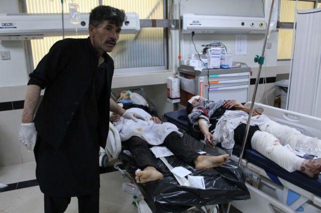 Afghanistan, bom