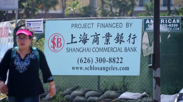 Aviso de inversión china