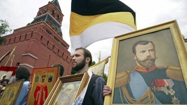 Una manifestación en honro de Nicolás II.