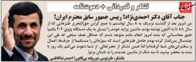 طنز نوشته احمدرضا کاظمی، قانون