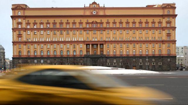 Edifício Lubyanka, em Moscou