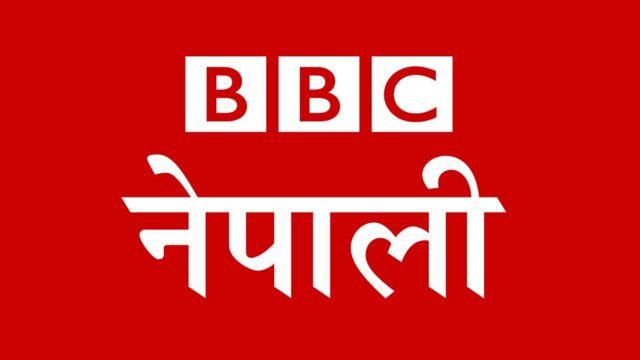 बीबीसी लोगो