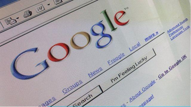 صورة لموقع غوغل