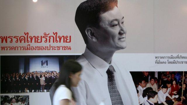 พรรคไทยรักไทยของทักษิณ ชินวัตร