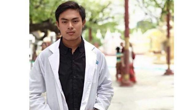 သတ်ဖြတ်ခံခဲ့ရတဲ့ ကျောင်းသား ကိုစိုးမိုးဟိန်း