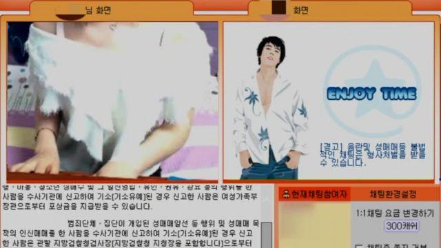 Screenshot of sexcam site
