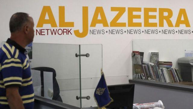 """Бюро """"Аль-Джазиры"""" в Иерусалиме"""