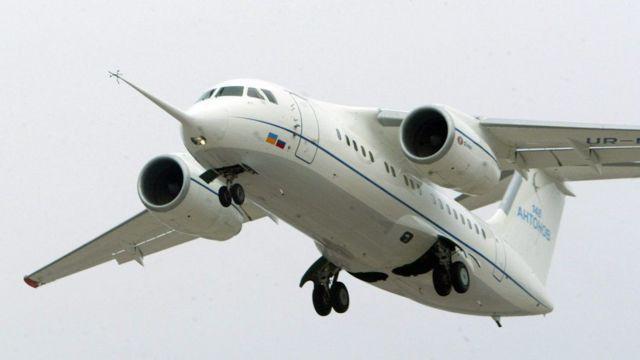 Bu arxiv fotodakı olduğu kimi, radarlardan itən təyyarə Antonov-148 tipli təyyarə idi.