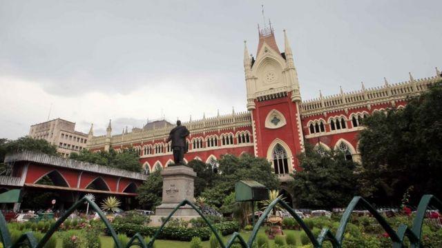 कोलकाता उच्च न्यायालय