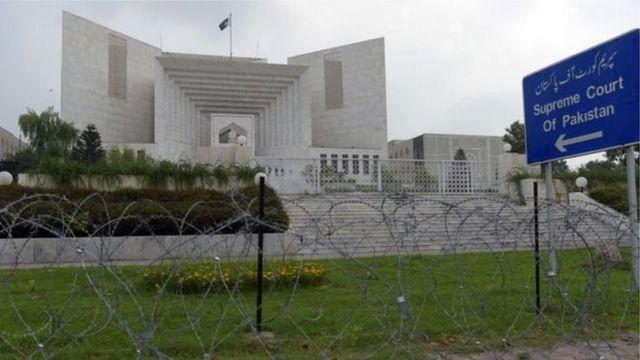 पाकिस्तानी सर्वोच्च अदालत