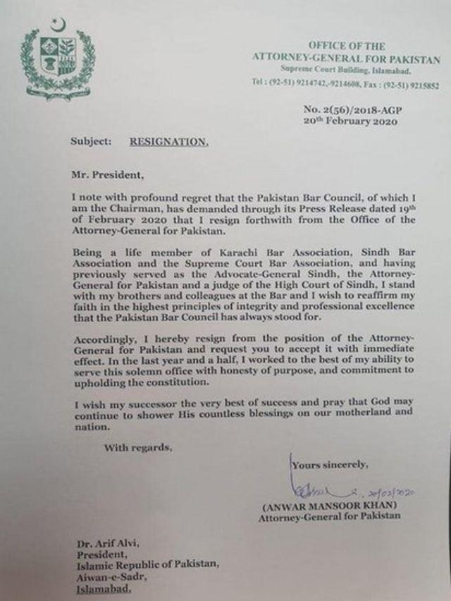 انور منصور کے استعفے کا عکس