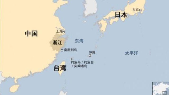 中国、台湾和日本都宣称钓鱼台为其领土(Credit: BBC)