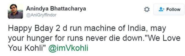 अनिंद्य भट्टाचार्य का ट्वीट