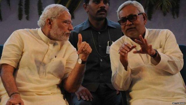 नरेंद्र मोदी-नीतीश कुमार