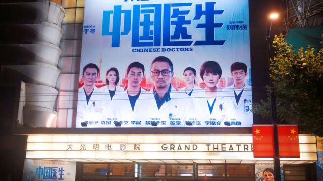 Cinema in Shanghai