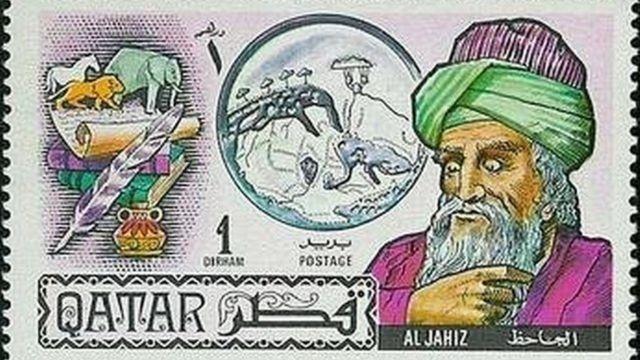 আল-জাহিজের ছবি দিয়ে কাতারে প্রকাশিত ডাক টিকেট।
