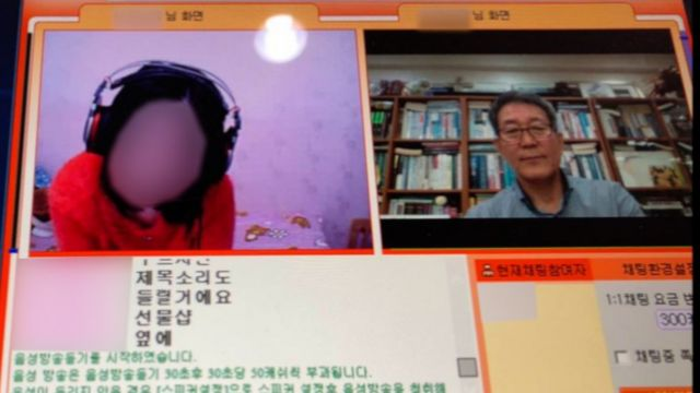 연길 아파트에서 성인화상채팅 사이트를 통해 천기원 목사와 대화하는 미라
