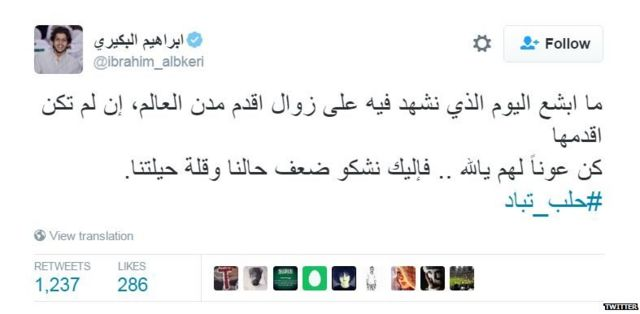 #حلب_تباد