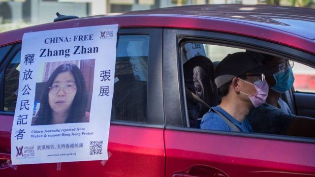 美国加州的声援者呼吁当局释放张展。